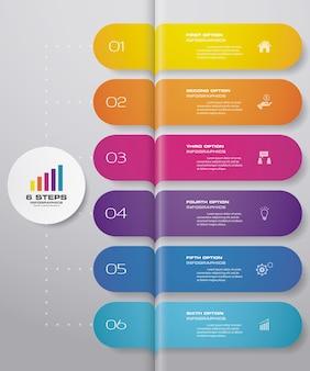 프레젠테이션 차트 인포 그래픽 요소