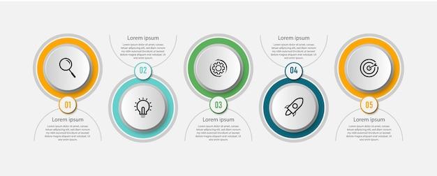 5つのオプションを持つプレゼンテーションデザインビジネスインフォグラフィックテンプレート