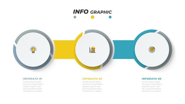 マーケティングアイコンとプレゼンテーションインフォグラフィックデザインテンプレート。 3つのオプションまたはステップを持つビジネスコンセプト