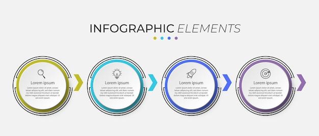 プレゼンテーションインフォグラフィック要素サークルテンプレート。
