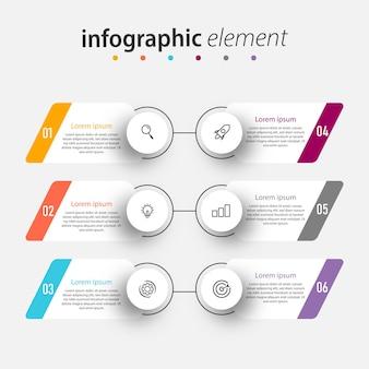 プレゼンテーションインフォグラフィック要素テンプレート。