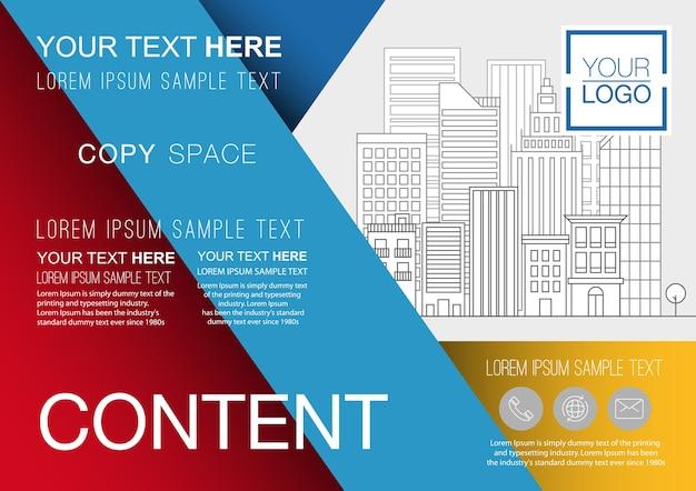 Формат макета формата презентации формата а4.