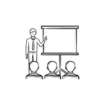 プレゼンテーション講義ビジネストレーニング手描きアウトライン落書きベクトルアイコン。白い背景で隔離の印刷物、ウェブ、モバイル、インフォグラフィックのプレゼンテーション会議スケッチイラスト。