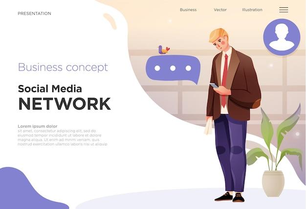 웹 사이트 또는 앱용 프레젠테이션 슬라이드 템플릿 또는 랜딩 페이지 비즈니스 컨셉 일러스트레이션