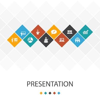 프레 젠 테이 션 유행 ui 템플릿 인포 그래픽 개념입니다. 강사, 주제, 비즈니스 프레젠테이션, 다이어그램 아이콘