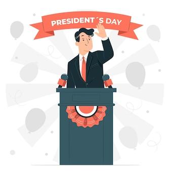 大統領の日のコンセプトイラスト