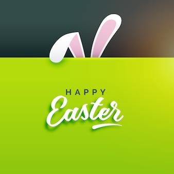 Красивый счастливый пасхальный фон с кроличьими ушами