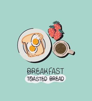 きれいな朝食のデザイン