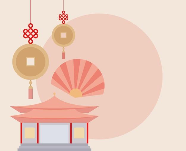 예쁜 중국 카드