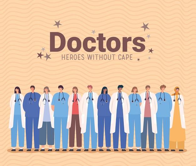 Карта довольно врачей