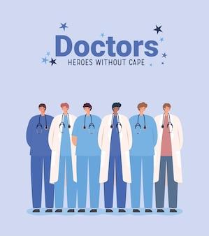 Плакат довольно врачей