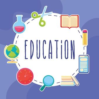 Красивый дизайн образования