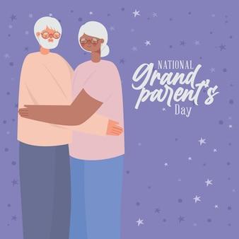 예쁜 조부모의 날 포스터