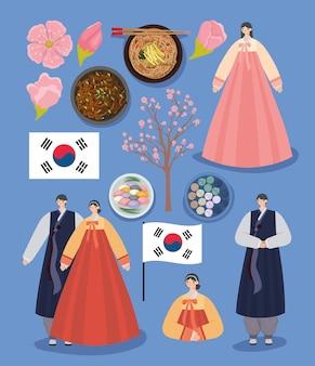 예쁜 한국 아이템들