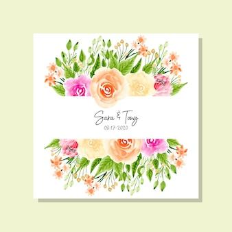 예쁜 수채화 꽃 프레임