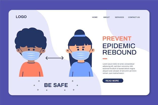 Предотвратить дизайн эпидемии отскок