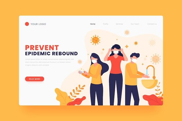 Шаблон целевой страницы предотвращения эпидемического отскока