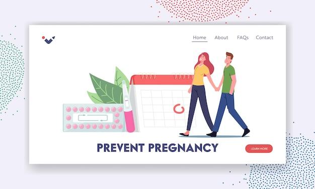 임신 방문 페이지 템플릿 방지. 행복한 커플 캐릭터는 거대한 달력, 피임약, 한 줄로 된 음성 임신 테스트 근처에서 손을 잡고 있습니다. 만화 사람들 벡터 일러스트 레이 션