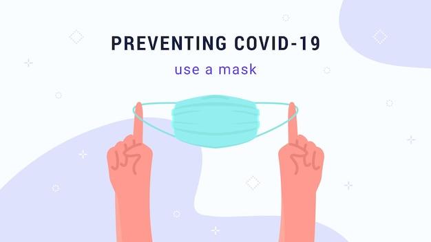 의료용 안면 마스크를 사용하여 코로나19를 예방합니다. 검역 기간 동안 코로나바이러스와 다른 독감으로부터 자신을 보호하기 위한 방법으로 의료 마스크를 보여주는 인간 손의 평평한 벡터 그림