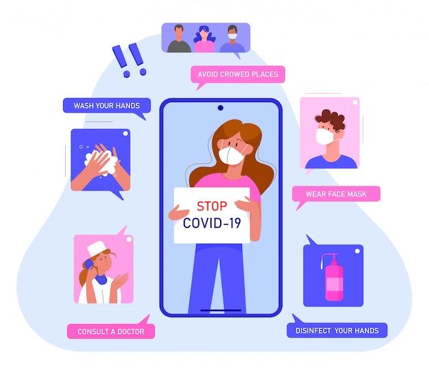 예방 코로나 바이러스 질병 infographics 평면 개념 그림입니다. covid 19 감염을 예방하기위한 경고 정보. 손을 씻고, 군중을 피하고, 마스크를 쓰고, 손을 소독하고, 의사와 상담하십시오.