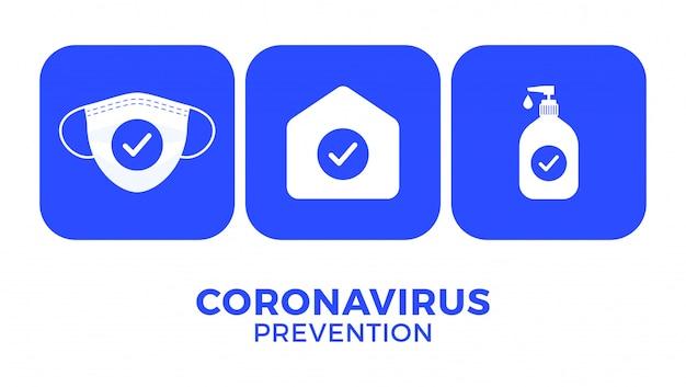 Covid-19の防止オールインワンアイコンイラスト。家にいる、フェイスマスクを使う、手の消毒剤を使う