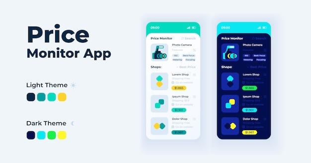 価格モニターアプリ漫画スマートフォンインターフェイステンプレートセット。モバイルアプリの画面ページの昼間モードと夜間モード。アプリケーションの価格比較ui。イラスト付き電話ディスプレイ