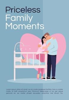 貴重な家族の瞬間のポスターテンプレート。幸せな親子関係、セミフラットのイラストと出産の商業チラシのデザイン。家族の牧歌ベクトル漫画のプロモーションカード。広告の招待