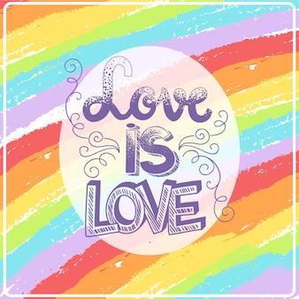 Pride love is love background