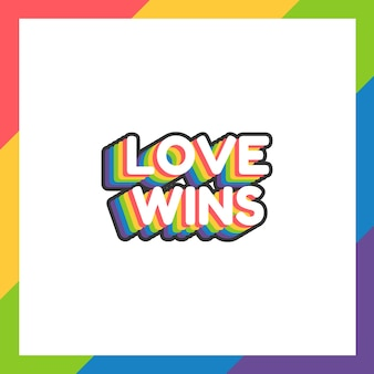 프라이드 월 스티커 또는 사랑이 있는 레이블은 평면 디자인의 텍스트를 얻습니다.