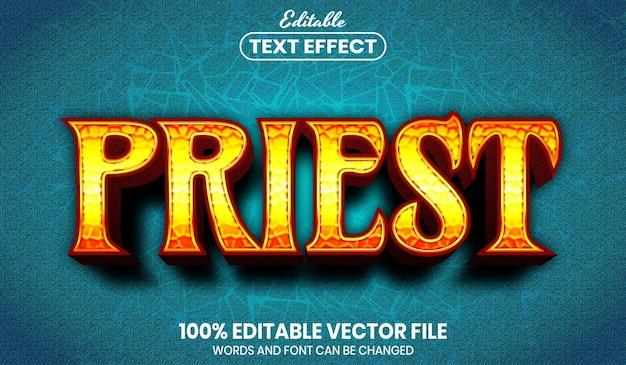 사제 텍스트, 글꼴 스타일 편집 가능한 텍스트 효과