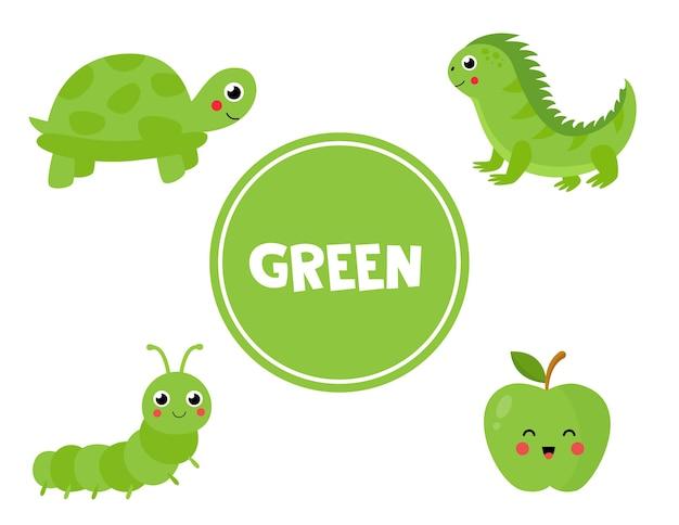 子供のための原色学習。緑色のかわいい写真。子供のための教育ゲーム。ホームスクーリング教育のための活動ページ。色の練習。