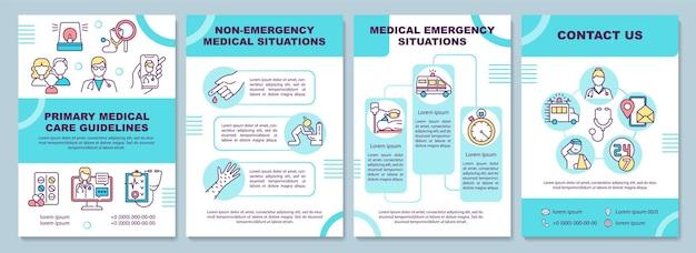Шаблон флаера с рекомендациями по первичной медицинской помощи. экстренная проблема.