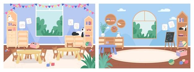 Класс начальной школы без людей плоский набор цветных иллюстраций