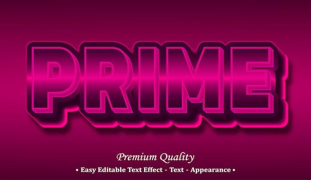 프라임 3d 글꼴 스타일 효과