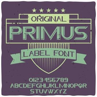 Primus書体