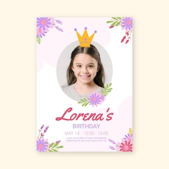 写真付きのプリンセスの誕生日の招待状