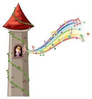 虹のメロディーのシンボルと塔の王女