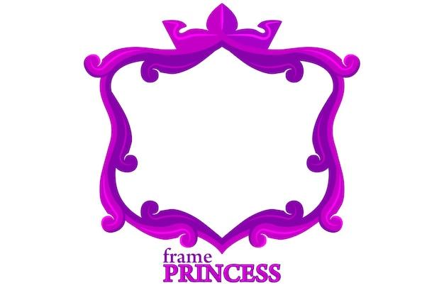 プリンセスパープルフレーム、グラフィックデザインの漫画の正方形のアバター。ゲームのベクトルイラストかわいい空白のテンプレート。