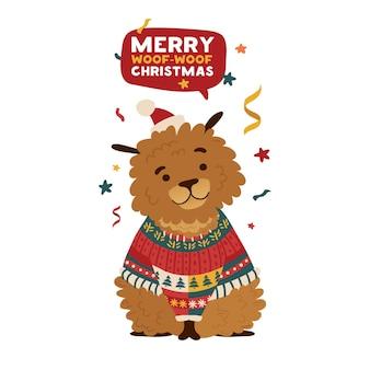 クリスマスの帽子と暖かいセーターで漫画の犬を印刷します
