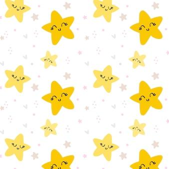 かわいい星を印刷する