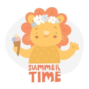 ライオンの夏の時間を印刷します