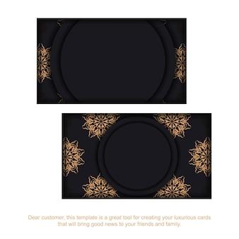 豪華なパターンの印刷可能な黒の名刺デザイン。あなたのテキストとヴィンテージの飾りのための場所と名刺テンプレート。
