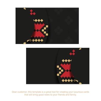 Готовый к печати дизайн черной визитки со славянскими узорами. шаблон визитной карточки с местом для текста и роскошными орнаментами.