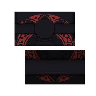 텍스트 및 추상 패턴을 위한 공간이 있는 인쇄 가능한 명함 디자인. 빨간색 그리스 장식으로 검은 명함 디자인입니다.
