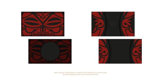 폴리제니안 스타일 패턴으로 텍스트와 얼굴을 위한 공간이 있는 인쇄용 명함 디자인. 신들의 마스크가 있는 검은색 명함 디자인 장식품.