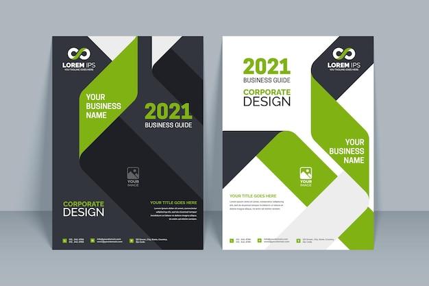 인쇄 준비-기업 책 표지 디자인 템플릿