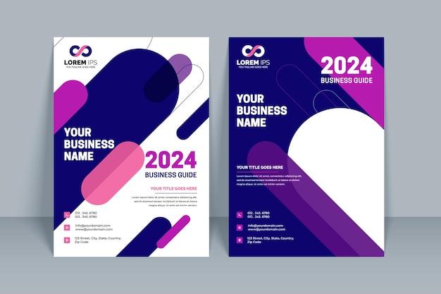 Готов к печати - шаблон оформления обложки корпоративной книги