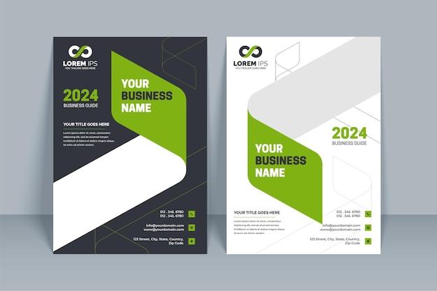 印刷準備完了-企業のブックカバーデザインテンプレート