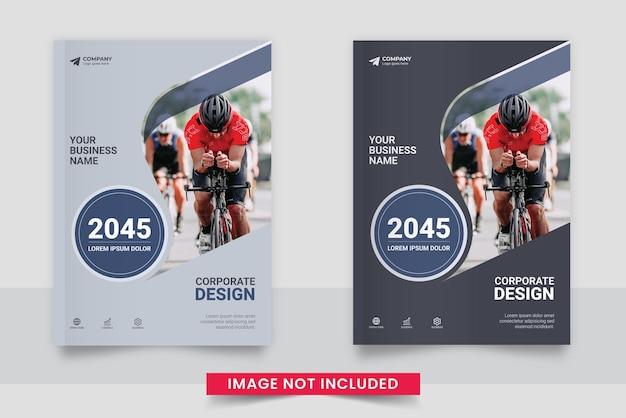 인쇄 준비 기업 책 표지 디자인 서식 파일