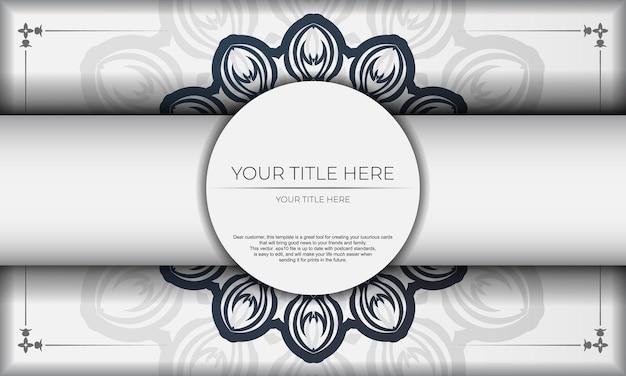 Готовый к печати дизайн фона со старинным орнаментом. белый шаблон баннера с винтажными орнаментами мандалы и местом для вашего текста и логотипа.